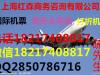 上海飞法国巴黎打折机票商务舱8600元起