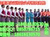 从北京去欧洲意大利米兰特价公务舱机票多少钱