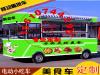 电动餐车小吃车房车移动售货车美食车快餐车早餐车烧烤车广告宣传车