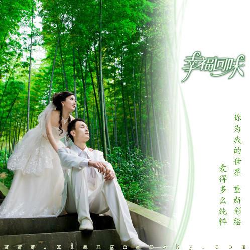 唯美大气婚纱照就在香草天空摄影 重庆香草天空婚纱摄影专业的外景婚
