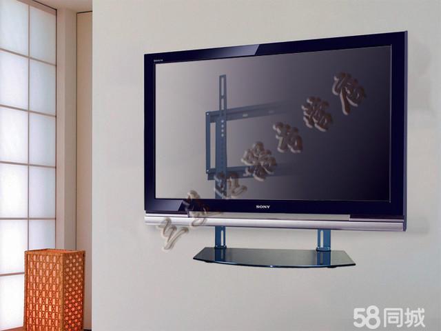 液晶电视安装 维修  -  北京 58同城