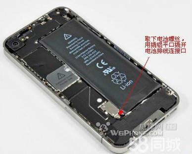 嘉兴iphone4手机电池更换.苹果手机进水维修
