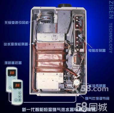 热水器维修,燃气灶维修,技术领先,诚信服务图片