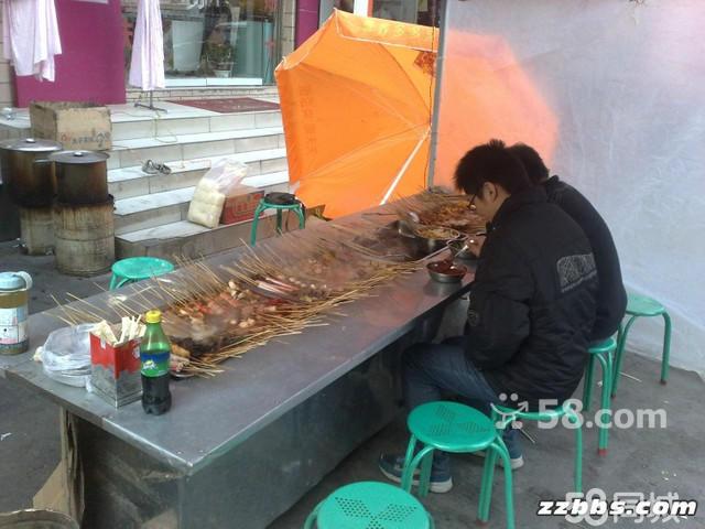 街头小吃车加盟_【特色街头小吃车加盟】-重庆58同城