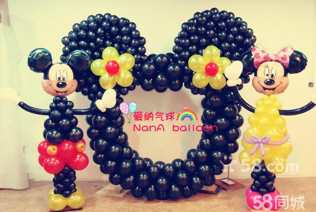 青岛爱纳创意气球工坊