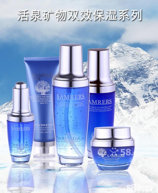 韩国多多(香港)国际化妆品三木源免费加盟
