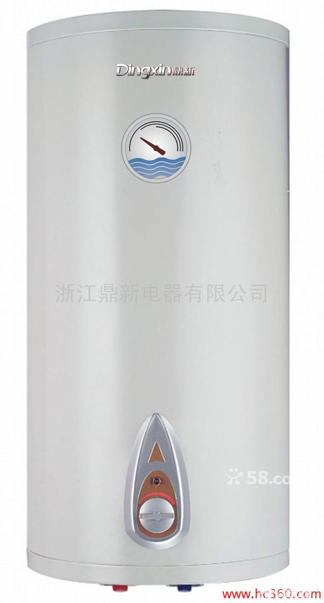 北京万家乐电热水器维修 漏水,跳闸维修 - 北京