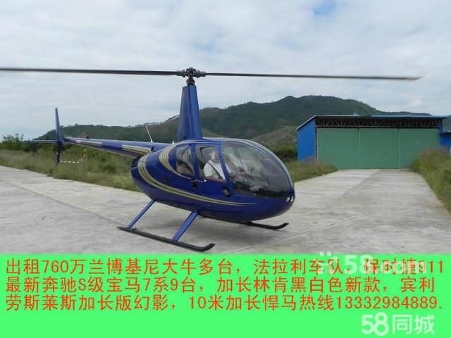 广州拍到的劳斯莱斯幻影   劳斯莱斯幻影现车优惠   君豪高清图片