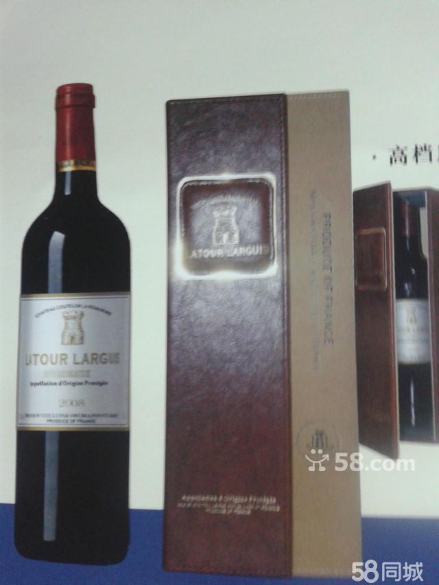 拉图兰爵木桶红酒