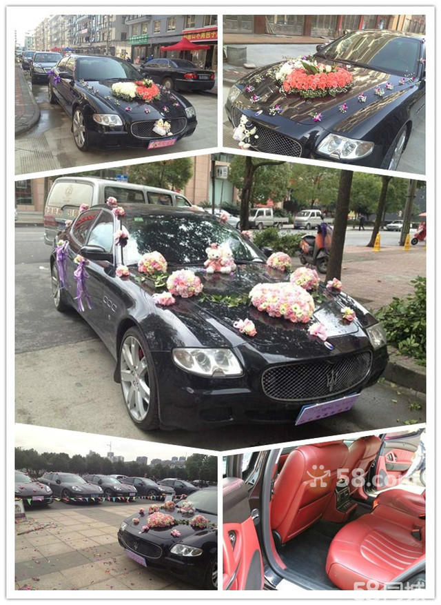 玛莎拉蒂 总裁婚车出租 高清图片