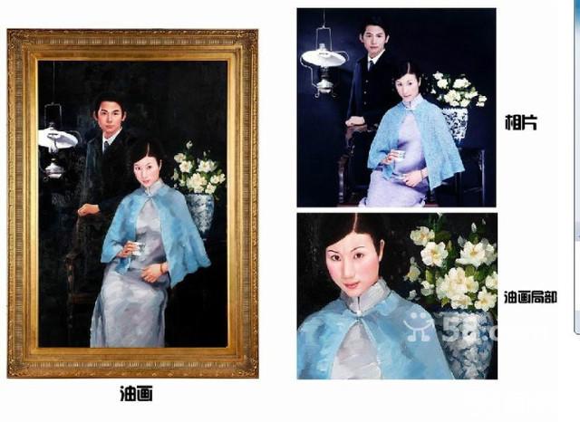 手绘油画婚纱照 - 上海58同城