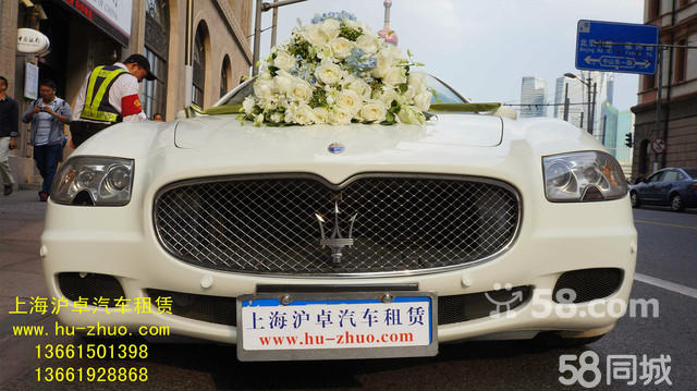 玛莎拉蒂总裁婚车租赁 玛莎拉蒂gt敞篷跑车婚车租赁 高清图片
