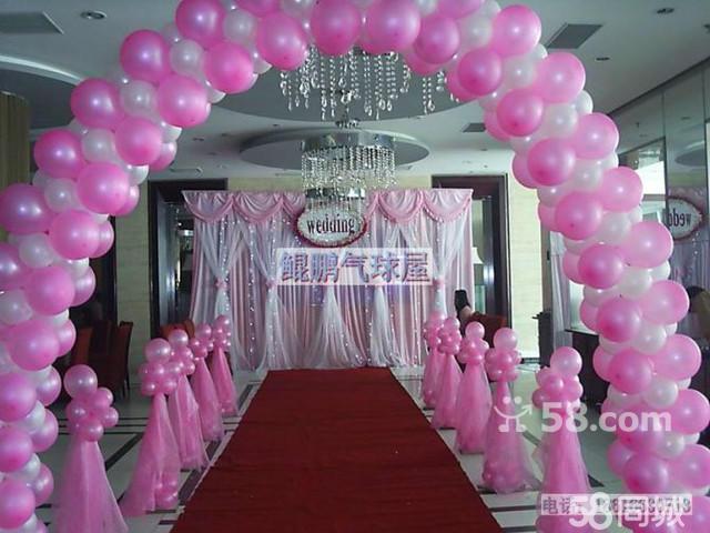 紫色梦幻主题,红色玫瑰主题,蓝色海洋主题,做成气球拱门,气球花束