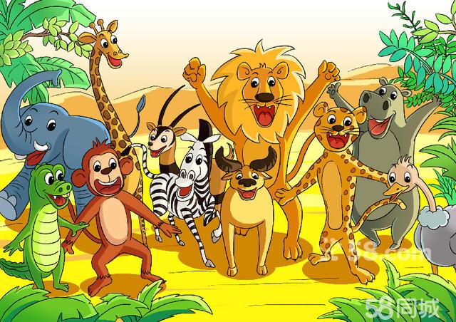 非洲动物意识形态