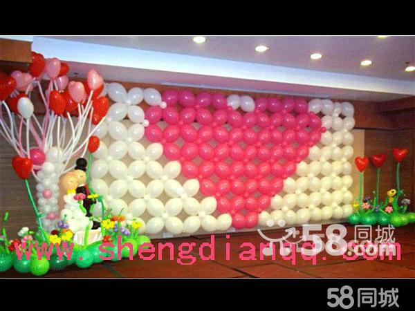 盛典气球简介 盛典气球拥有丰富的气球装饰制作经验,能够根据客户的要求制作各式气球装饰造型、氦气球放飞、气球拱门、专业气球主题婚礼策划和现场布置,气球背景,气球路引,气球喜亭等,爆破气球。承接婚宴、生日等各类活动会场布置业务!1、小丑花式气球表演 魔术气球表演 2、儿童生日派对策划承办 3 生日会场气球布置 4 婚礼、宴会等各类活动气球装饰业务 5 专业气球培训,魔术(魔法)气球培训 气球(彩球)装饰培训 婚礼生日气球培训商业庆典气球培训,打造专业,精诚合作团队 婚礼现场彩球布置 、商业庆典、演出现场舞美特