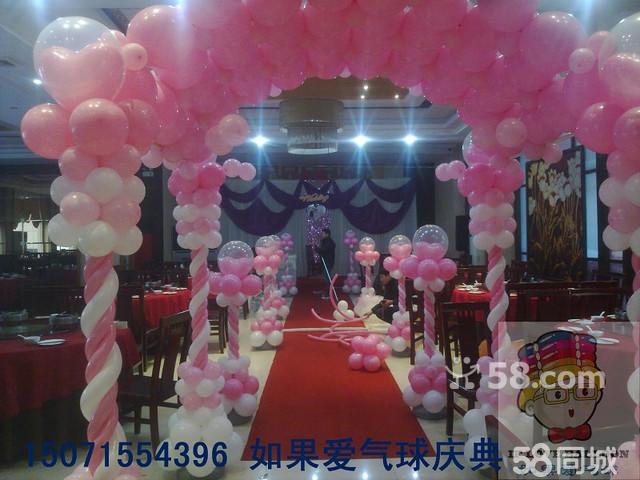 气球场景布置 - 桂林58同城