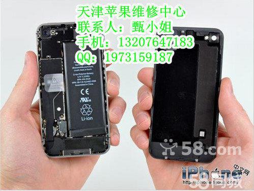 苹果iphone4换屏 电源键失灵