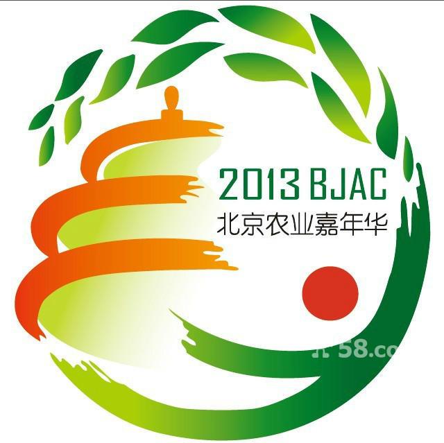 行程天数:一日游    2013年3月23日至5月12日,被誉为融合农业第一品牌的首届北京农业嘉年华将在北京市昌平区草莓博览园举办,依托三馆两园,将举办开幕式、北京农业嘉年华草莓炫舞音乐节、万名青少年农业嘉年华欢乐行、创意农业体验等十项主要活动。具体如下:    精品农业展销馆共有参展企业60家,包括北京百年栗园、北京顺鑫农业、金果园老农、北京东方硕果等。展出的农产品包括各类特菜、有机草莓、有机鸡蛋和各类健康休闲食品等。 首届北京农业嘉年华草莓炫舞音乐节    歌舞展示    邀请到的明星有崔健、丁少华