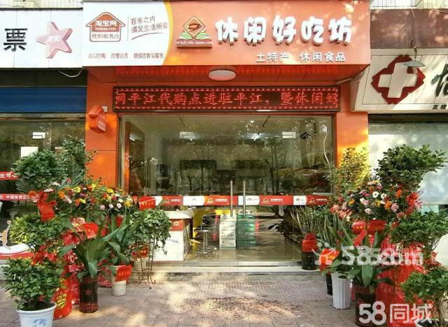 福建省厦门市淘宝代购实体店如何加入