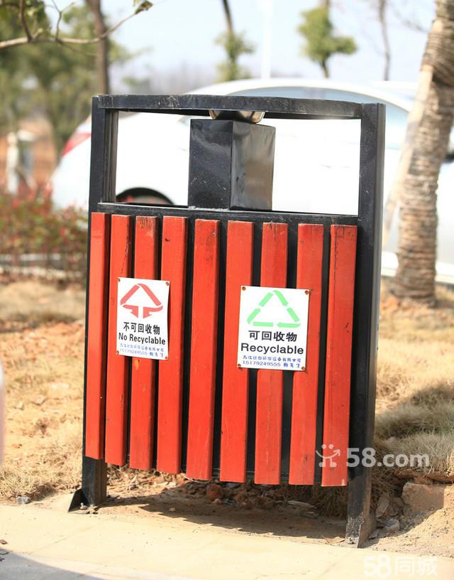 武宁 修水 九江/黑马标识供应修水垃圾桶、武宁垃圾箱、九江周边垃圾箱