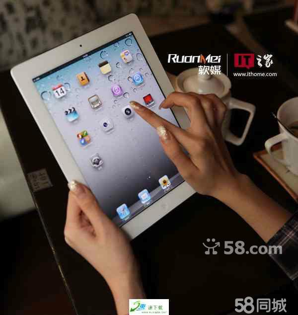 南京苹果手机越狱/破解