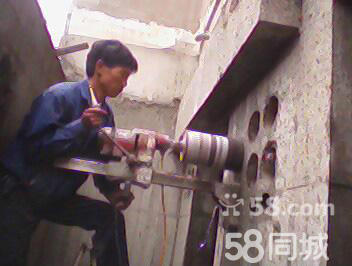 四通阀坏(需更换). 空调加氟压力应严格控制在0.图片