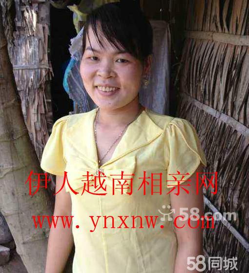 越南农村姑娘相亲网图片