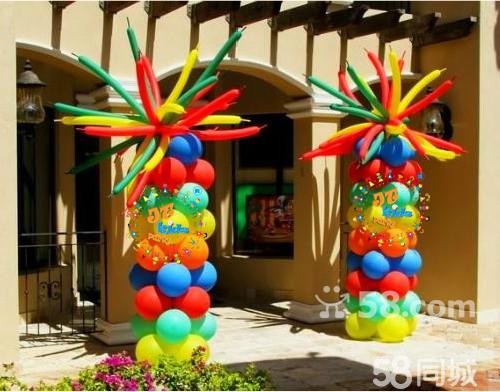 幼儿圆气球装饰布置