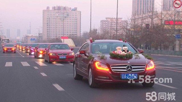 红色奔驰轿跑cls300 高清图片