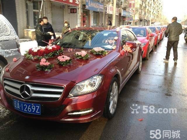 精品头车自家白色宝马5系 红色奔驰轿跑cls300 高清图片