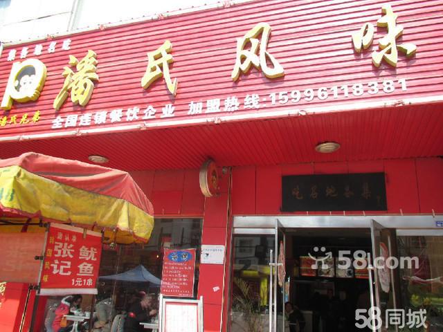2015年快餐店加盟的十大品牌