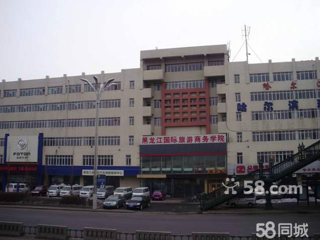 哈尔滨58同城