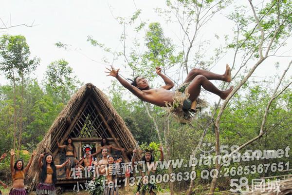 越南森林野人分享展示图片