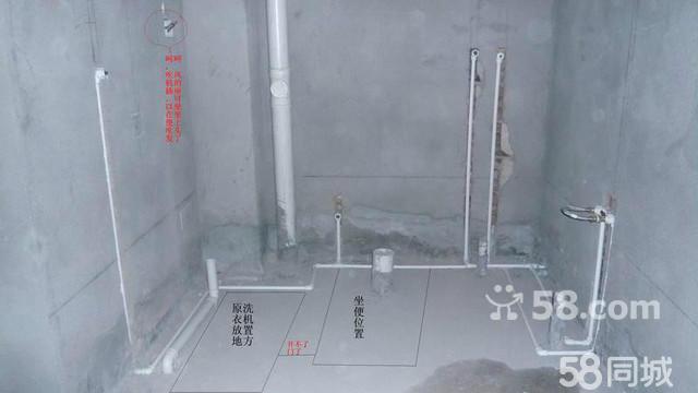加装进水管维修暗管漏修理管道洗脸盆下水管漏