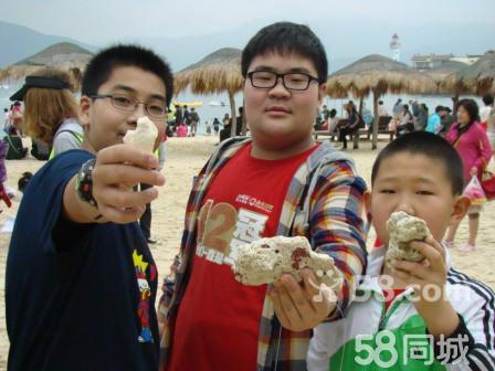 暑假亲子海南夏令营-2013 - 北京58同城
