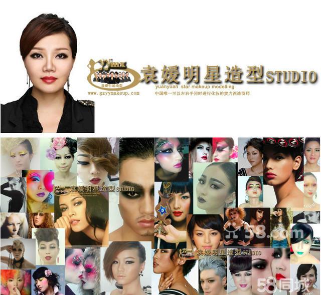 影视广告化妆_新娘化妆影视舞台广告T台模特化妆展会车模