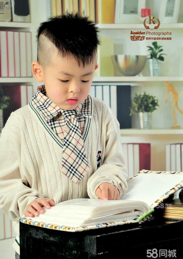 天津可爱多国际儿童摄影连锁