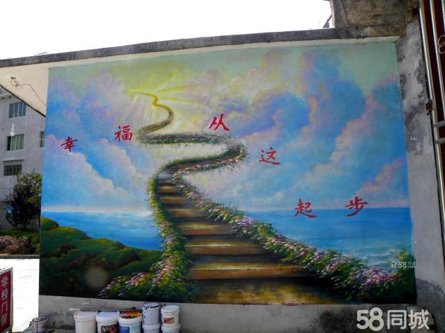 贵州黔南惠水手绘墙画