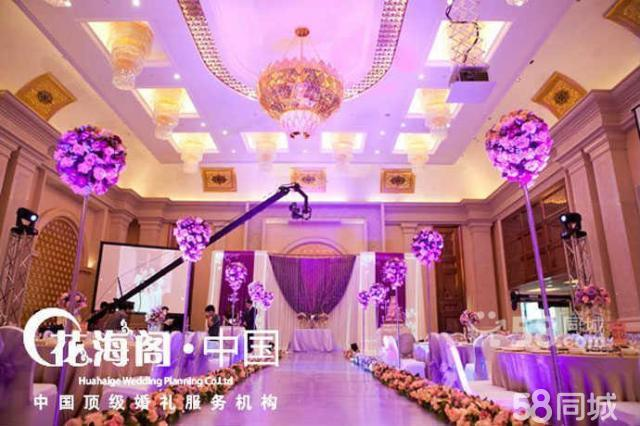 婚礼前期的策划沟通       婚礼主题风格设计布置方案