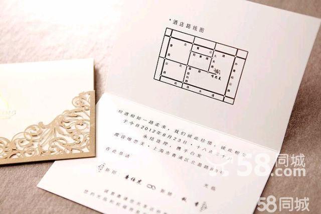 婚礼喜帖; 唯思美定制韩式结婚请柬/婚庆请帖/婚礼喜帖/镂空雕刻欧式