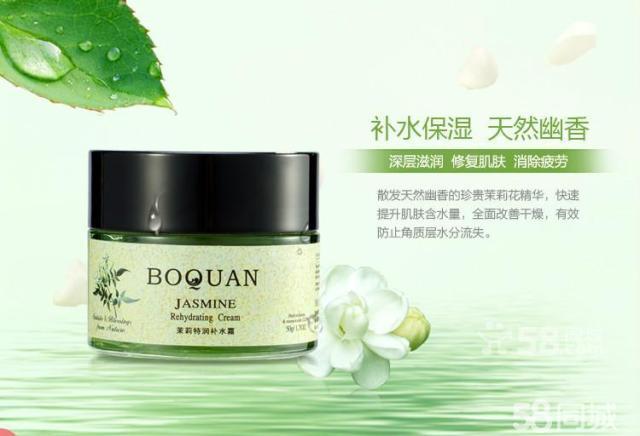 精油补水护肤品第一品牌——柏泉