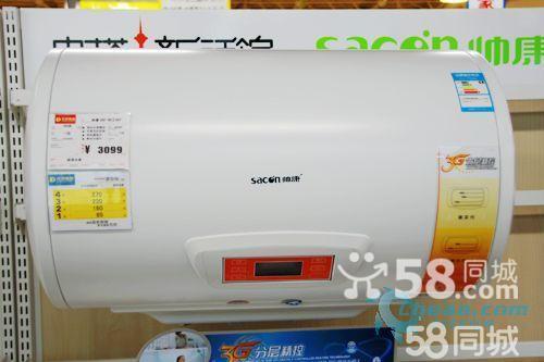 北京小鸭电热水器售后维修电话||北京小鸭电器维修