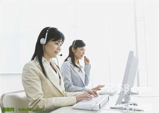 天津580我帮您快捷制冷家电维修服务中心:专业从事多品牌售后服务!