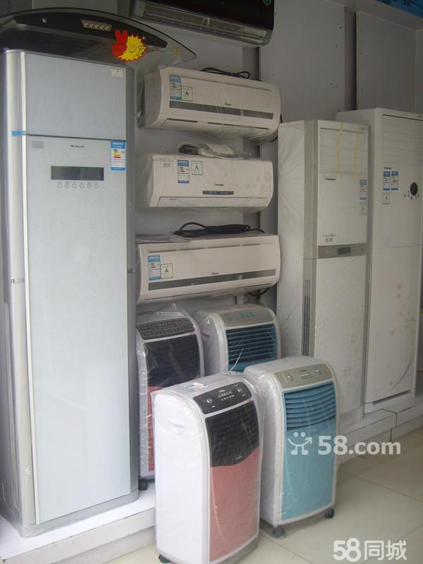 空调安装(拆装),空调移机(移位)