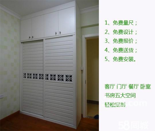主要生产:量身定制整体衣柜,床及床头柜,酒柜,榻榻米,屏风,衣帽间,橱