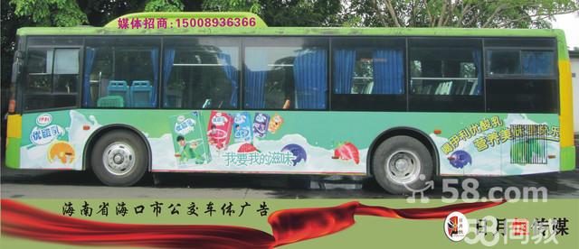 宝马车身广告设计图