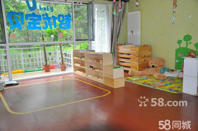 幼儿园环境布置门框