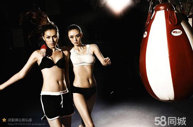 广州散打巴西柔术防身术以色列格斗术培训
