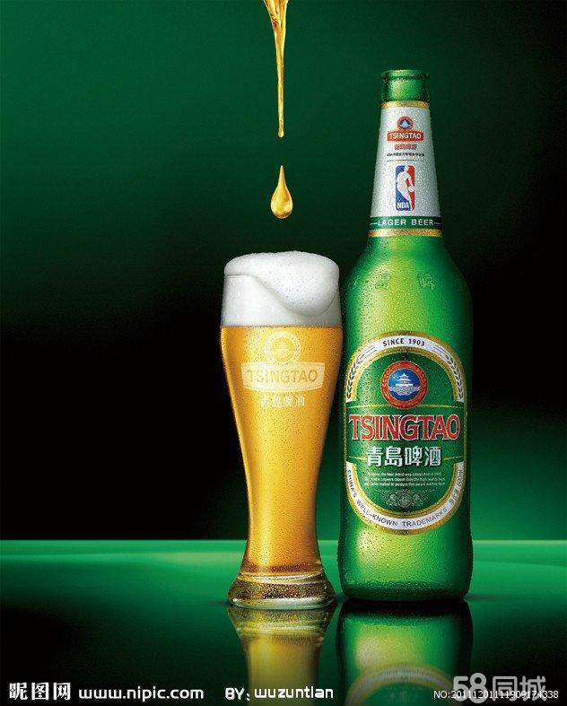 【青岛啤酒达旗业务送货电话】-鄂尔多斯58同城