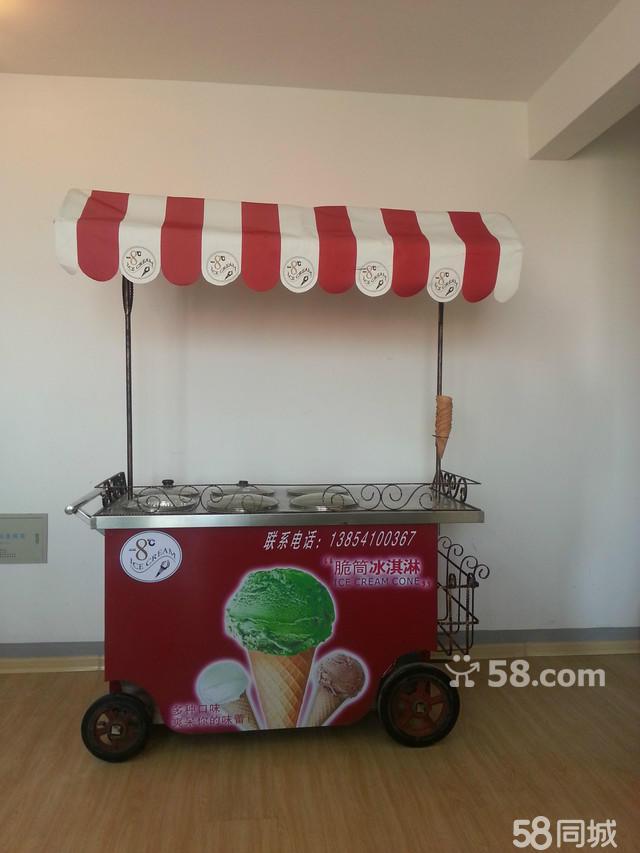 【冰淇淋流动车及冰淇淋保温桶加盟】-济南58同城